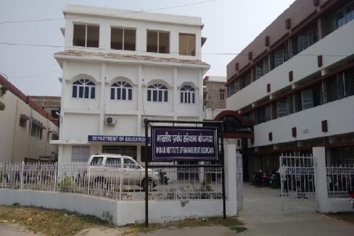 IIM Bodhgaya